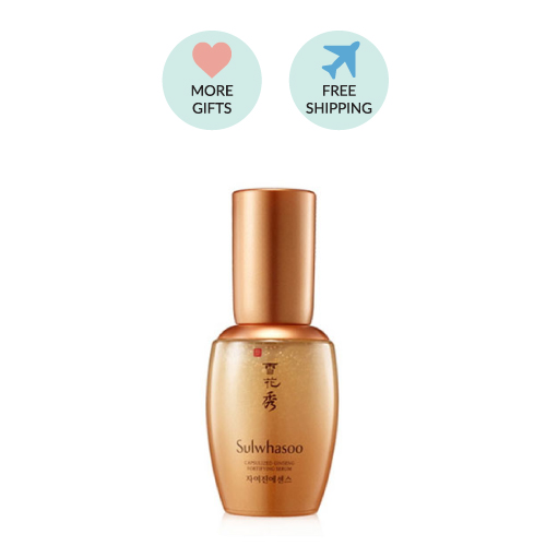 Sulwhasoo capsulized-ginseng-fortifying-serum-35ml-50ml