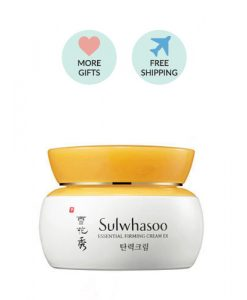 sulwhasoo-essential-firming-cream-75ml-mykbeauty