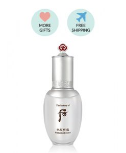 The-History-of-Whoo-Radiant-White-Essence-(Whitening-Essence)-(45ml)