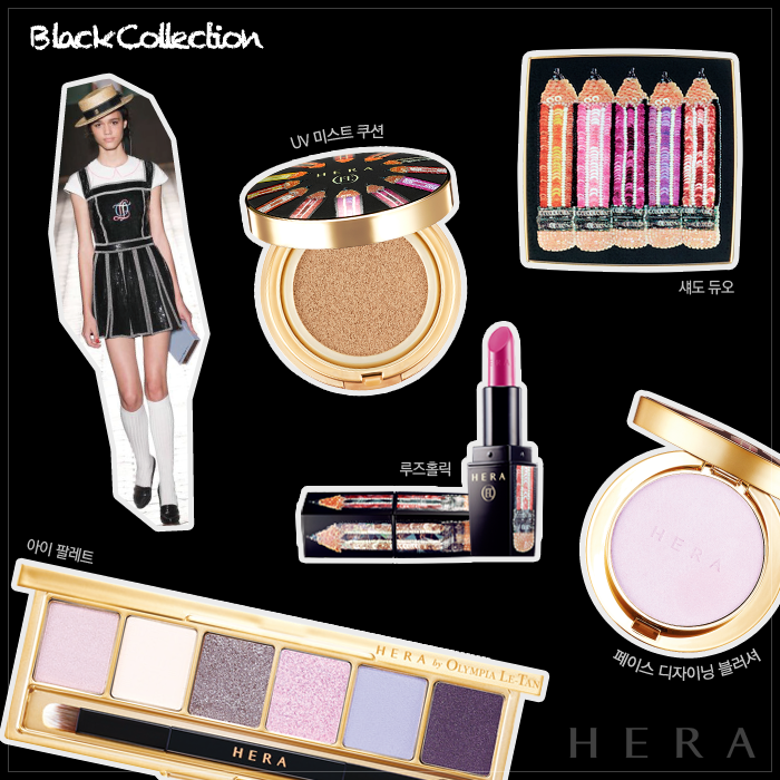 Hera_Olympia Le-Tan_Cosmetic_Limited_Edition_3