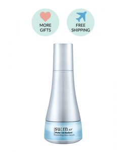 su-m37-Water-full-Radiant-Hydrating-Glow-Serum-50ml-MyKBeauty