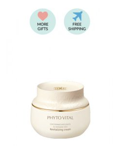 O HUI Phyto-Vital-Revitalizing-Cream-55ml